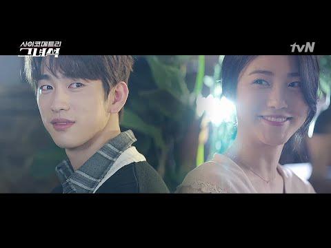 tvN's Upcoming K-Drama,