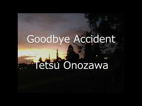 Gooby Accident 【Vocaloid】【Miku Hatsune】【New Song】【Original Song】English subtitles included
