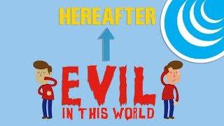 ПОЧЕМУ АЛЛАХ посылает Зло и Страдания?
