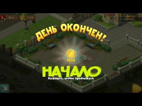 Начало Прохождения Gardenscapes game На Русском С Озвучкой►Gardenscapes 2017 mobile Android IOS