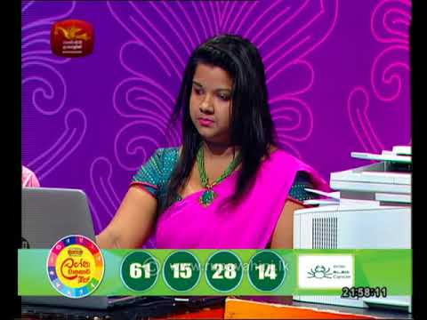 Lagna Wasana | Draw No - 2204 | 2018-05-30