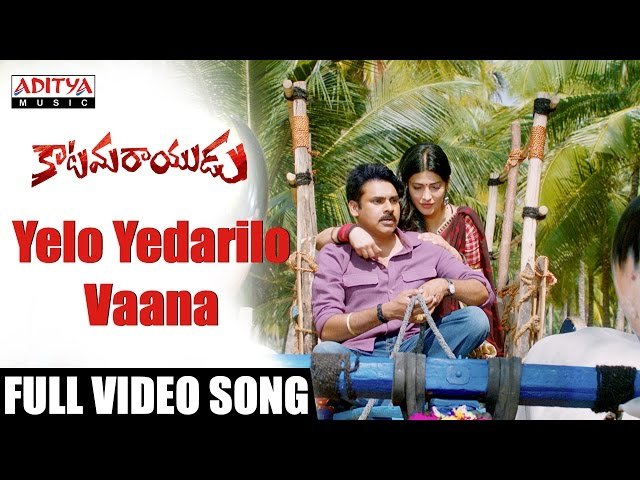 Yelo Yedarilo Vaana Full Video Song | Katamarayudu Movie Songs | PawanKalyan