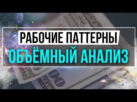 Как заработать денег на валютах