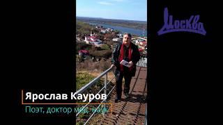 ЛитВакцина! Кауров