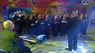La Canzone Di Noi  Il Coro Della Banca DItalia