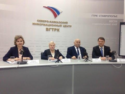 Пресс-конференция в ГТРК «Ставрополье»: пенсионная реформа и материнский капитал