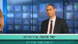 להיות או לא להיות תושב בישראל – תקופות שהיה קצרות בישראל