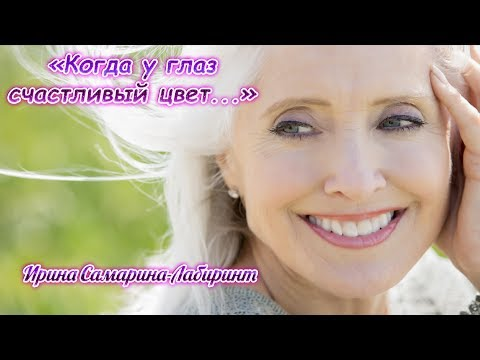 Песня женщинам счастья
