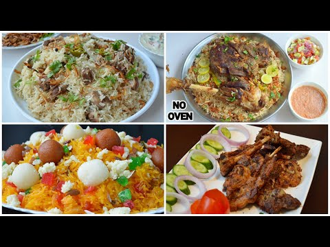 4 SPECIAL EID DAWAT RECIPES 2020 by (YES I CAN COOK)