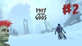 ❄ Praey for the Gods стрим №2 ❄ Первое прохождение