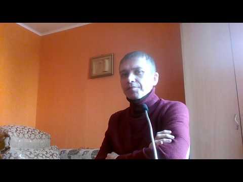 Уголовная ответственность за  фальсификацию доказательств  в арбитражном процессе.Юрист Кашапов И.Г.