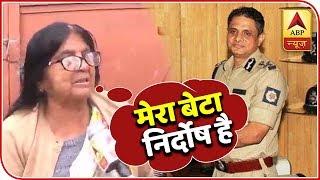 Mother of Kolkata Police Commissioner Rajeev Kumar Denies Allegations On Her Son | ABP News
