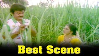 Ponmana Selvan Movie : Shobana And Vijayakanth Funny Love Scene