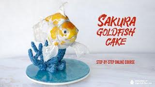 NEW ONLINE COURSE - Sakura Goldfish Cake - ON SUGAR GEEK SHOW