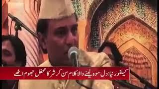 Azmat Aziz gill Dunya news Usa zaman zaki taji quwal
