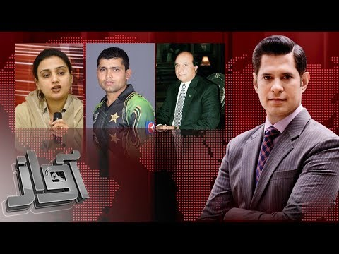 Nawaz Sharif Kay Bad Zardari Ki Wapsi | Awaz | SAMAA TV | 16 Aug 2017
