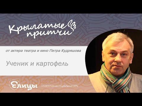 https://youtu.be/PmIskGLEw_Q