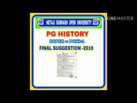 PGHI 1 FINAL SUGGESTION 2019 পিজি ইতিহাস ১ম পত্রের ফাইনাল সাজেশন ২০১৯