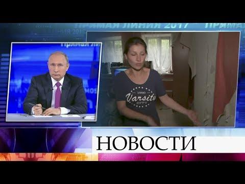 Жительница Ставрополья рассказала, что досих пор неполучила компенсации запотерянное жилье.