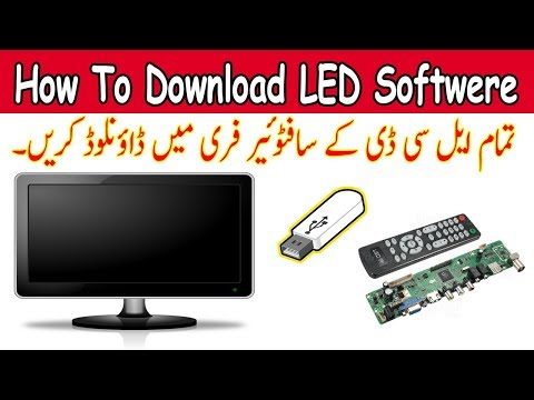 How To Free Download China LCD/LED Software In Urdu/Hindi