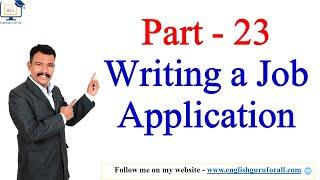 23. A Job Application # Business Communication # Communication Skills