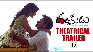 Darshakudu Movie Theatrical Trailer