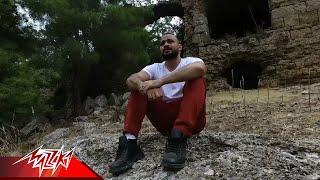 Mohamed Gohar - Ergaa Ergaa | محمد جوهر - ارجع ارجع تحميل MP3