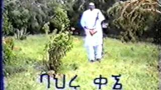 Baye Speedy - filfilu -Bahiru Kagne # 1