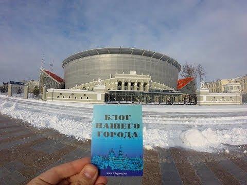 Блог нашего города в Екатеринбурге. Часть 2