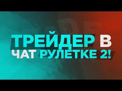 Онлайн бесплатный кран для заработка рублей