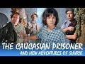 Download Lagu The Caucasian Prisoner and New Adventures of Shurik with english subtitles Mp3 Free