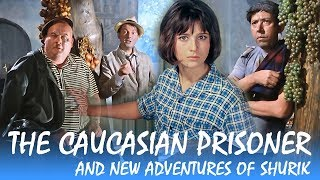 The Caucasian Prisoner with english subtitles