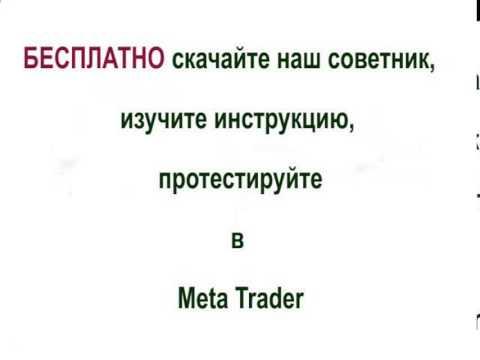 Обучение работе кредитного брокера