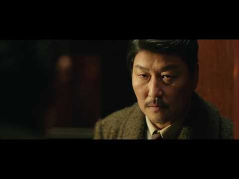 [THE AGE OF SHADOWS] (밀정) Official Teaser Trailer w/ English Subtitles [HD]