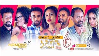 ela tv - Black Knights - Endegena - New Eritrean Music 2019