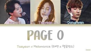 Taeyeon X MeloMance (태연 X 멜로망스) – Page 0 (Han|Rom|Eng) Color Coded Lyrics가사