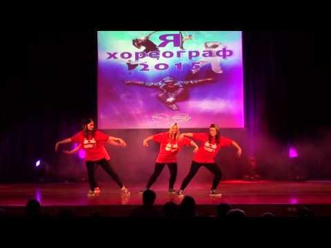 Я ХОРЕОГРАФ 2015 - спартанцы едут на танцы