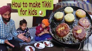 HOW TO MAKE TIKKI VERY EASY MAKE TIKKI KARANVEER EAT TIKKI  JAANMAHAL VIDEO