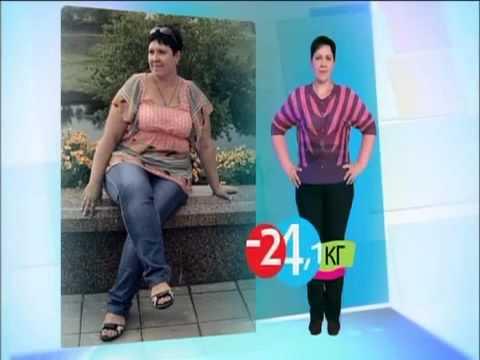 Perdere il peso in 1 kg per una notte