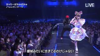 Kyary Pamyu Pamyu - Mondai Girl + Fashion Monster (Live in the Music Day 07/04/2015)