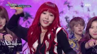 뮤직뱅크 Music Bank - Puzzle Moon(퍼즐문) - 공원소녀(GWSN).20180928
