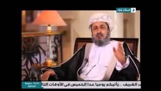 فتوى التكفير والتفجير والتفريق بين المذاهب خالية في سلطنة عمان. الشيخ أحمد السيابي