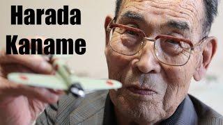 Japanese Ace Interviews: Harada Kaname