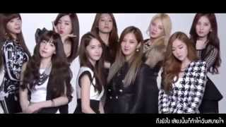 [HD/SUBTHAI] Girls' Generation (少女時代) - Indestructible M/V