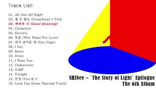 Gambar cover SHINee (샤이니) – `The Story of Light` Epilogue [The 6th Album - Audio]