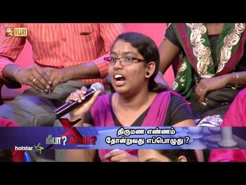Neeya Naana | நீயா நானா 11/13/16 - Youtube Download