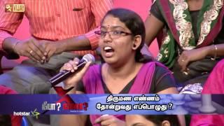 Neeya Naana | நீயா நானா 091116