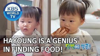 Hayoung is a genius in finding food! [The Return of Superman/2020.05.03]