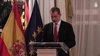 """Palabras de S.M. el Rey  en la entrega del Premio de Periodismo """"Francisco Cerecedo"""""""