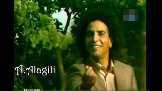 اغاني حصرية الفنان الليبي الراحل محمد حسن - مطلوق سراحك يا طوير كاملة. لأول مرة على اليوتيوب تحميل MP3